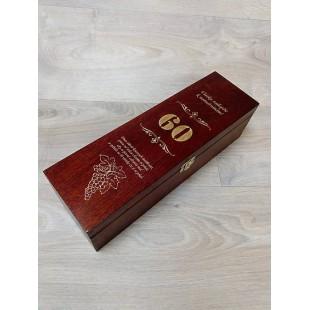 Drevená krabička na víno - mahagónová